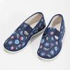 Pantofle dziecięce bata, niebieski, 379-9012 - 16