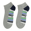 Szare stopki wpaski bata, szary, 919-2803 - 26