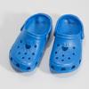 Niebieskie sandały dziecięce zżabą coqui, niebieski, 372-9655 - 16