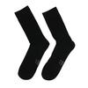 Rajstopy damskie bellinda, czarny, 919-6309 - 26